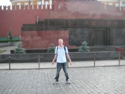 Outside Lenin's Mausoleum in Moscow, Russia