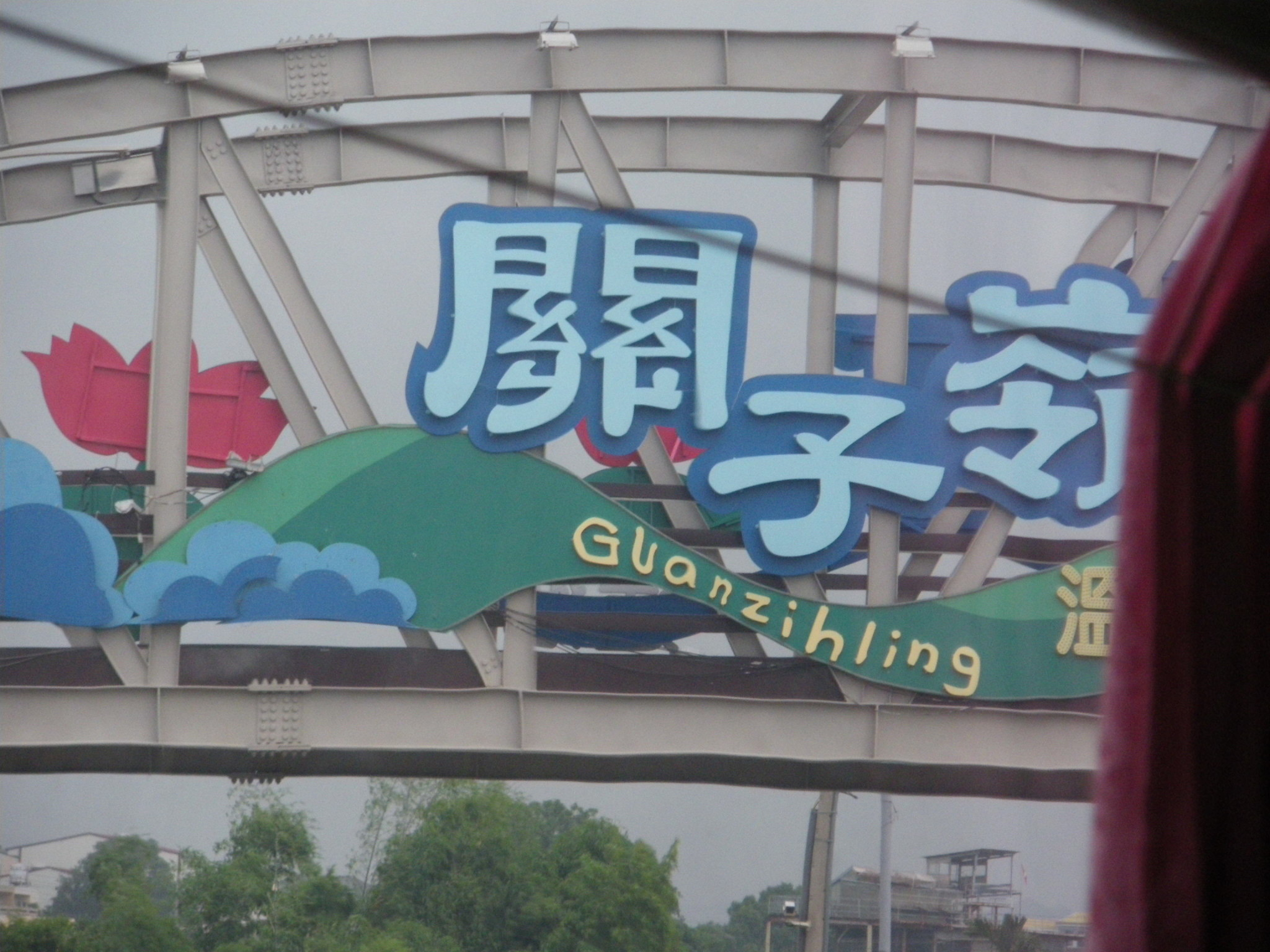Jonny Blair in Kwan Tzu Ling Taiwan a lifestyle of travel