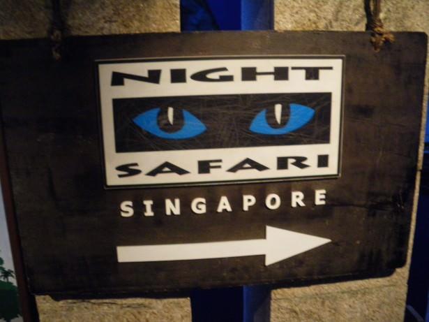 Night Safari Singapore Zoo 2009