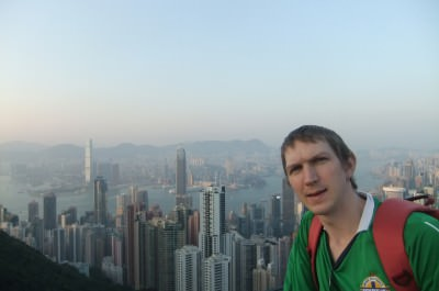 The Peak in Hong Kong - a fantastic vantage point