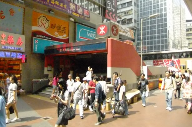 Mong Kok - a thriving bustling busy part of Kowloon, Hong Kong
