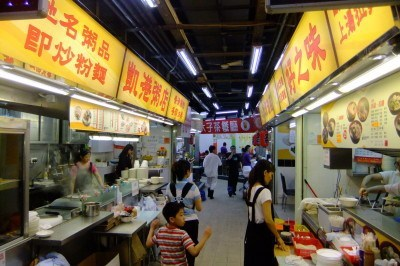 Food stalls at Yau Tong market