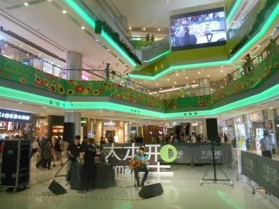 Domain Shopping Mall, Yau Tong
