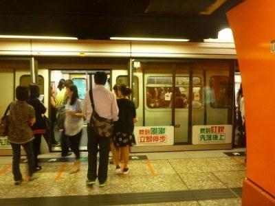 Changing trains at Yau Tong