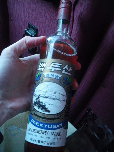 North Korean alcohol - Blueberry Wine