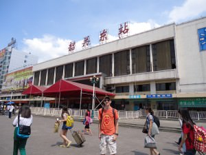 Jonny Blair living a lifestyle of travel remotely in Shaoguan China