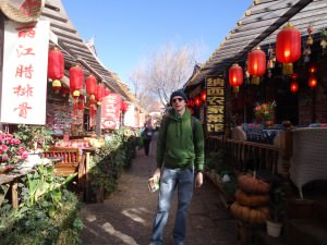 Jonny Blair in Shuhe Old Town food street a lifestyle of travel