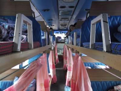 sleeper bus vientiane to pakse laos