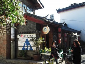 Shuhe old town a lifestyle of travel