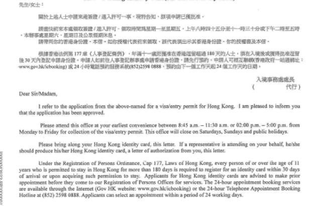 How to get a Hong Kong Working Holiday Visa