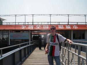 Jonny Blair a lifestyle of travel getting a ferry to Gu Lang Yu China