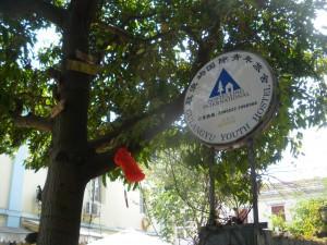 A lifestyle of travel - hostel on Gu Lang Yu island in Fujian China