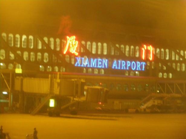 Jonny Blair Don't Stop Living Xiamen to Hong Kong flight