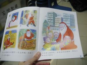 teaching private in hong kong kids