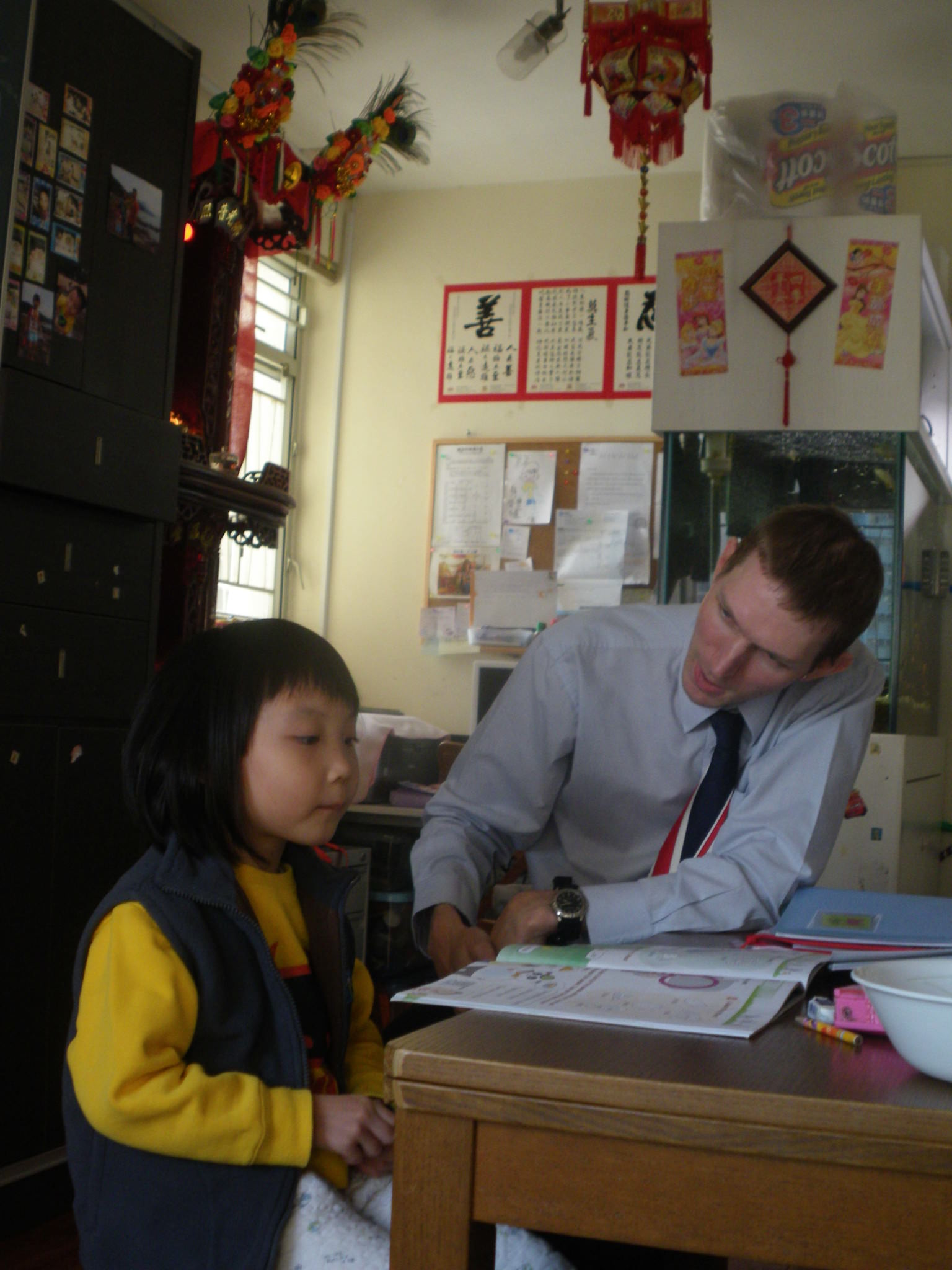 teaching freelance in hong kong
