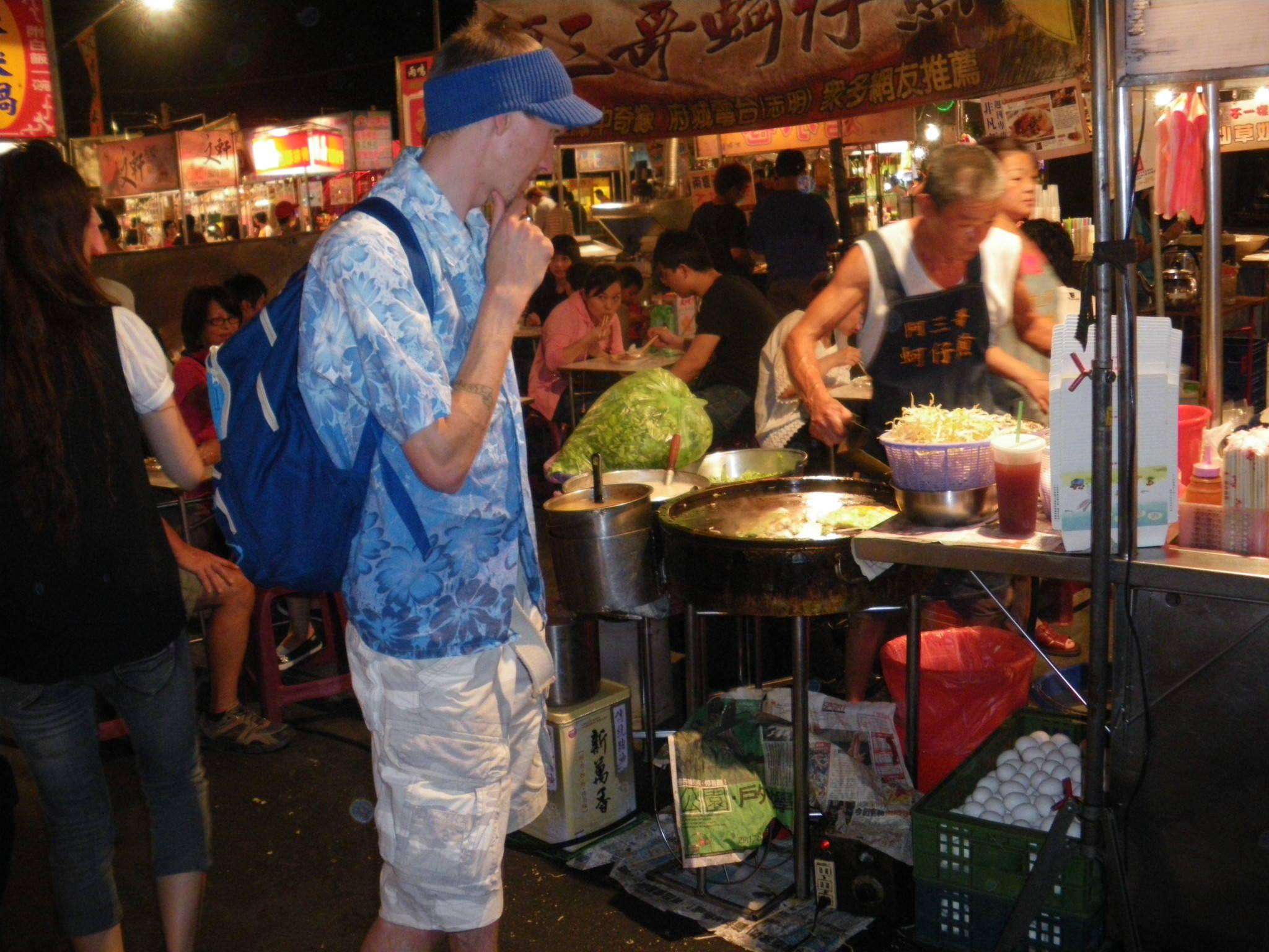 bargaining in Taiwan