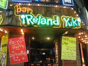 how to keep up with football on your travels - irish pubs