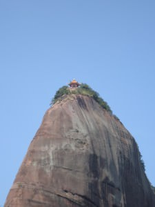 Fortress Rock Danxiashan
