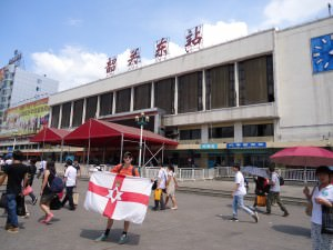 Jonny Blair Northern Ireland flag in Shaoguan China