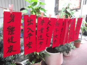 Chinese New Year in Hong Kong - Chinese greetings