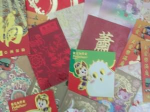 Jonny Blair talks about Chinese New Year red packets