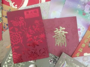 Jonny Blair red packets at Chinese New Year