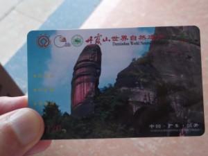 Ticket for sunrise at Elder Peak in Danxia mountains