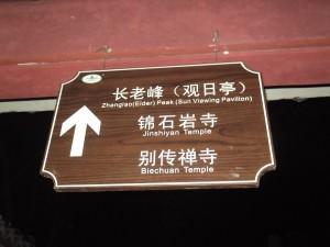 signpost on elder peak climb china