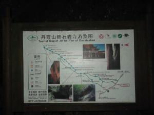 Elder peak map Danxia China