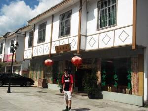 Jonny Blair in Yao Tang village Danxiashan Mountains