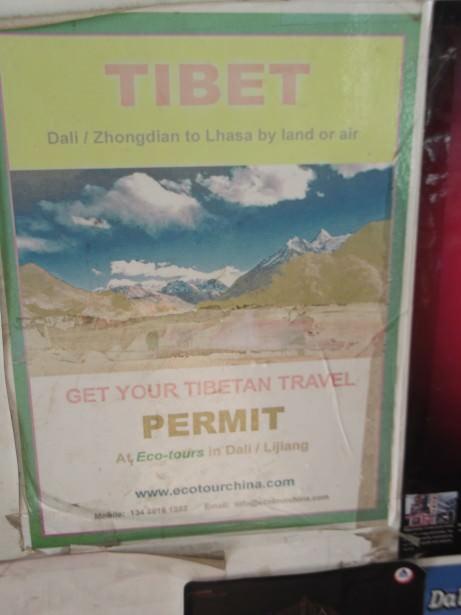 Get a pass for Tibet in Shangri La