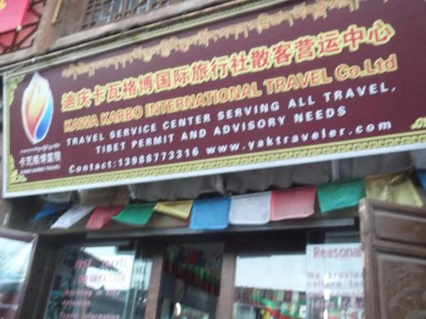 Jonny Blair visiting Shangri La where you can get a visa for Tibet
