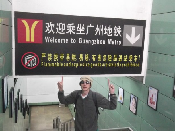 Things to see and do in Guangzhou China
