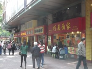 What to do in Guangzhou China