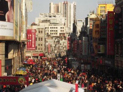 busy shopping street in Guangzhou