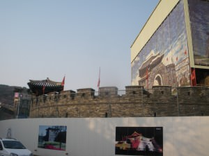 Entrance to Hwaseong Fortress Suwon a lifestyle of travel