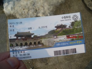 Jonny Blair's ticket for Hwaseong Fortress in Suwon Korea