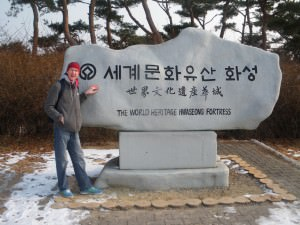 Jonny Blair visited Hwaseong Fortress in Suwon, South Korea