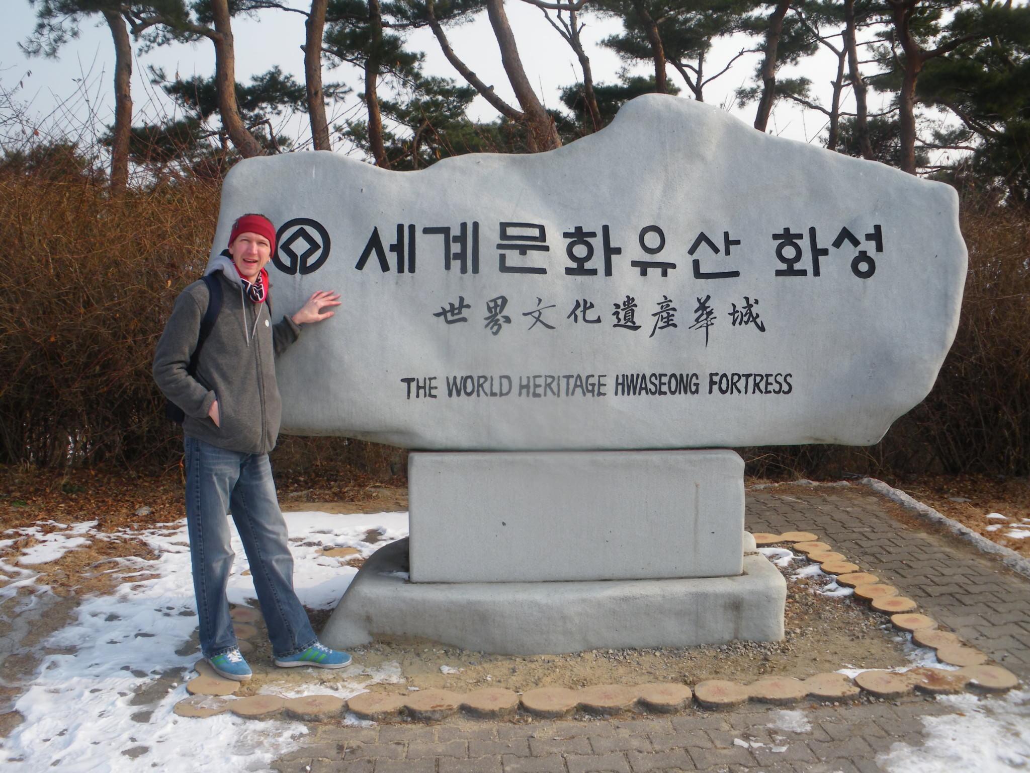 Jonny Blair visited Hwaseong Fortress in Suwon, South Korea