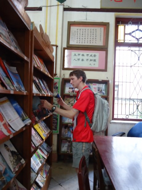 Chikan libray in Guangdong China