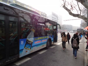 getting to the West Lake Hangzhou