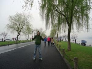 Gushan Island on the lake Hangzhou China