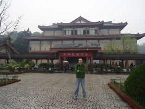 Museum on Gushan Island Hangzhou - art and culture