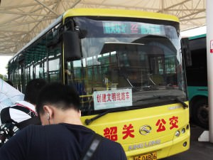Local bus in Shaoguan