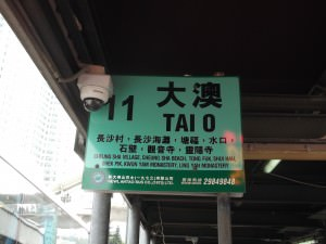 Tai O bus from Tung Chung