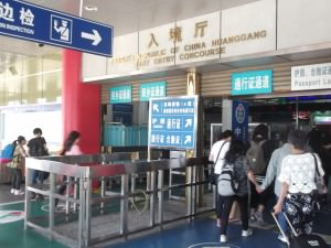 Hong Kong to China border Huanggang