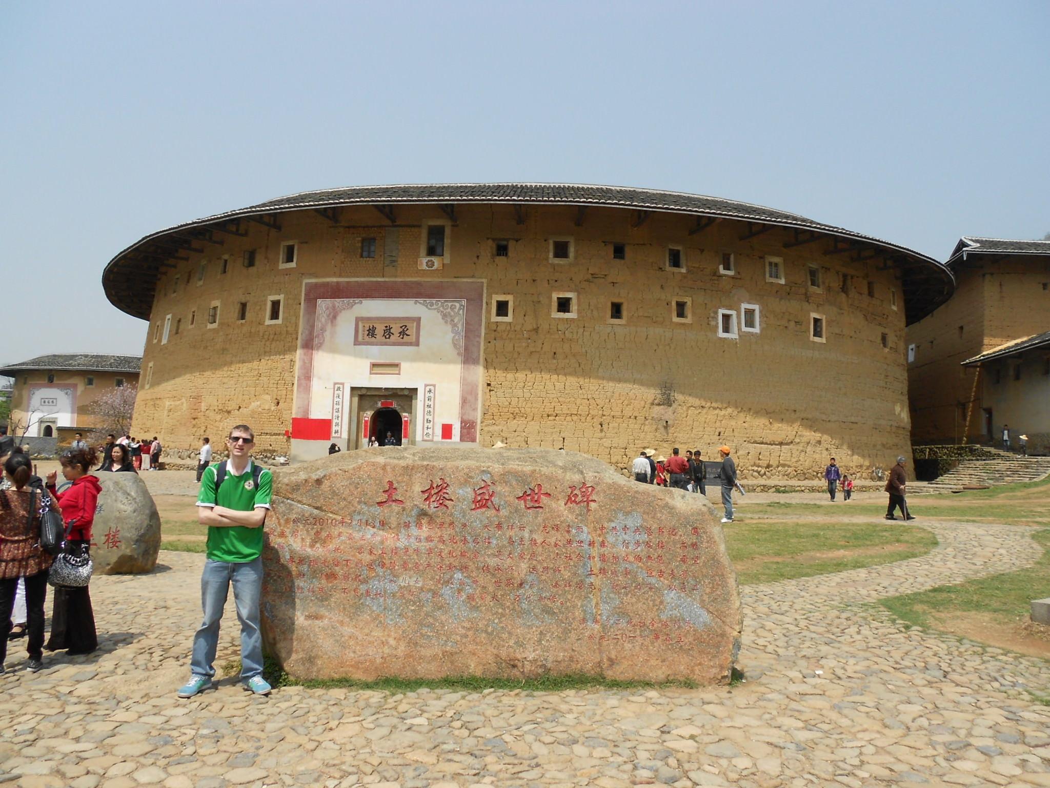 Changqi Building Gaobei Hamlet Gaotou Village Fujian Province China