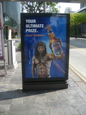 Working on a Tiger Beer PR campaign in London in 2007