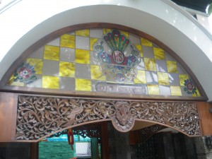Silver Smith Factory Kotagede Yogyakarta Indonesia