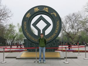 World Heritage Mondial at the west lake in Hangzhou